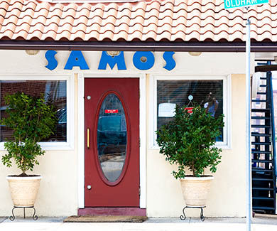 Samos Restaurant Best of Baltimore